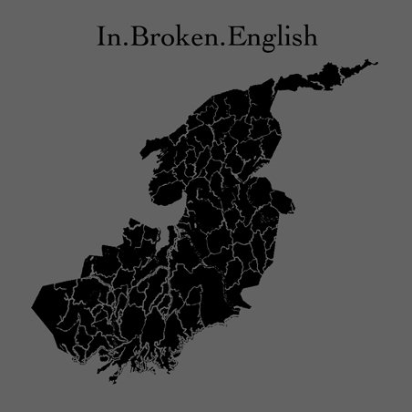 In Broken English